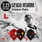 Preview: L-Flight Seige Asada 2018 Champion Mix Shape L3c Champagne