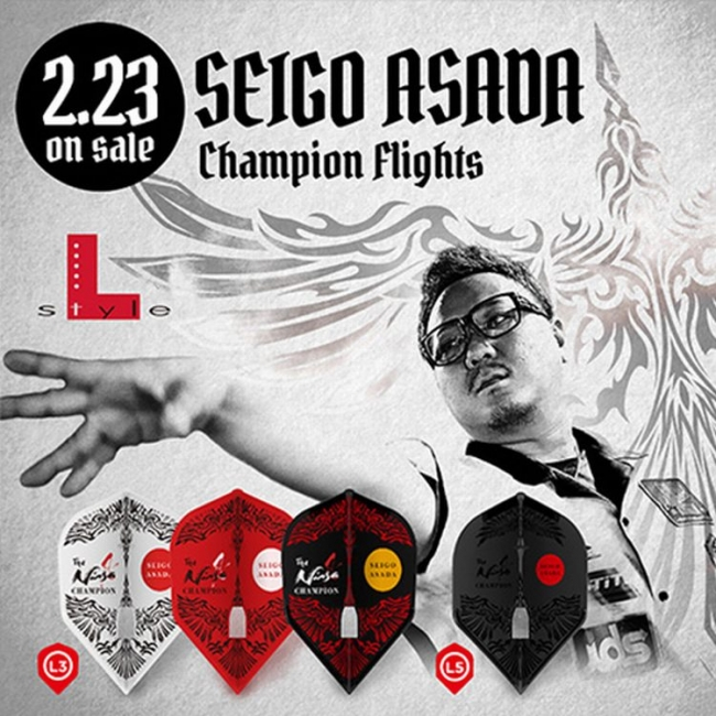 L-Flight Seige Asada 2018 Champion Mix Shape L3c Champagne